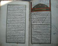 Ithaf al-Dhaki
