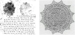 surat-sisingamangaraja-xii (03)