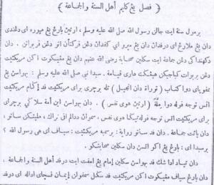 mazhab1