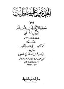 Bujairami